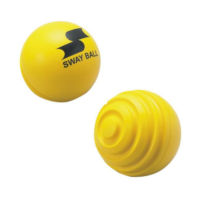 SSK/エスエスケイ野球トレーニングボールSWAYBALL野球ボール1球GDTRSB
