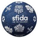 【スフィーダ】 ストリートサッカーボール Street Soccer Ball 4.5号 4.5号球 ブルー SB21SS01-BLU※返品・交換不可、キャンセル不可商品※