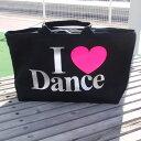 ダンス バッグ【送料無料】DANCE黒ZIP,ダンス衣装 バッグ,ダンス用品,ダンス レッスンバッグ
