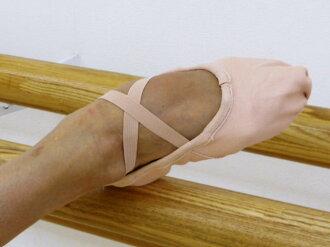 Split ballet shoes C type クロスゴム type ( chacott ) 5P13oct13_b