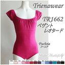 【Trienawear トゥーリーナウェア】TR1662 ペザントレオタード 【大人バレエレオタード】