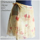 【Trienawear トゥリーナウェア】TR200-835 Cheerfulnessフローラルバレエスカート【バレエスカート】