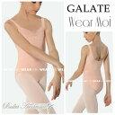 【Wear Moi ウェアモア】Girls GALATE ガラテ【子供バレエレオタード】