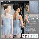 【Wear Moi ウェアモア】ATENAアテナ 【大人バレエドレスレオタード】3Dフラワー生地 スカート付