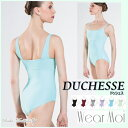 【Wear Moi ウェアモア】DUCHESSE ドゥシェス 【子供バレエレオタード】3Dフラワー生地