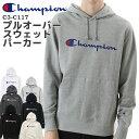 チャンピオン パーカー Champion プルオーバーパーカー スウェットパーカー C3-J117 トレーナー スウェット トップス メンズ レディース 【 送料無料 あす楽 】