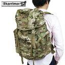 【送料無料/代引き手数料無料/即納/ギフトラッピング無料】Karrimor SF(カリマーSF)のSabre 35(セイバー35) Multicam/迷彩【バックパック】【リュック】