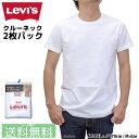 【MAX1000円OFFクーポン】 Levi's リーバイス Tシャツ