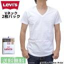 Levi 039 s リーバイス Tシャツ Vネック ティーシャツ 半袖 メンズ パックTシャツ 半袖 無地 白 ストリート Vネック 2枚組 2PACK V NECK T-SHIRT 【 メール便で 送料無料 (ネコポス)】