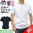 マジェスティック Tシャツ クルー Majestic 半袖 メンズ パックTシャツ 半袖 無地 クルーネック 2枚組 Single Jersey レッドキャップ 後継品 【 メール便で 送料無料 (ネコポス)】