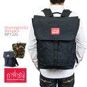 【MAX1000円OFFクーポン】 Manhattan Portage マンハッタンポーテージ リュック バックパック Washington SQ Backpack MP1220 メンズ …