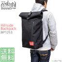 ショッピングマンハッタンポーテージ マンハッタンポーテージ リュック バックパック Hillside Backpack MP1253 メンズ レディース 【 日本正規品 送料無料 あす楽】