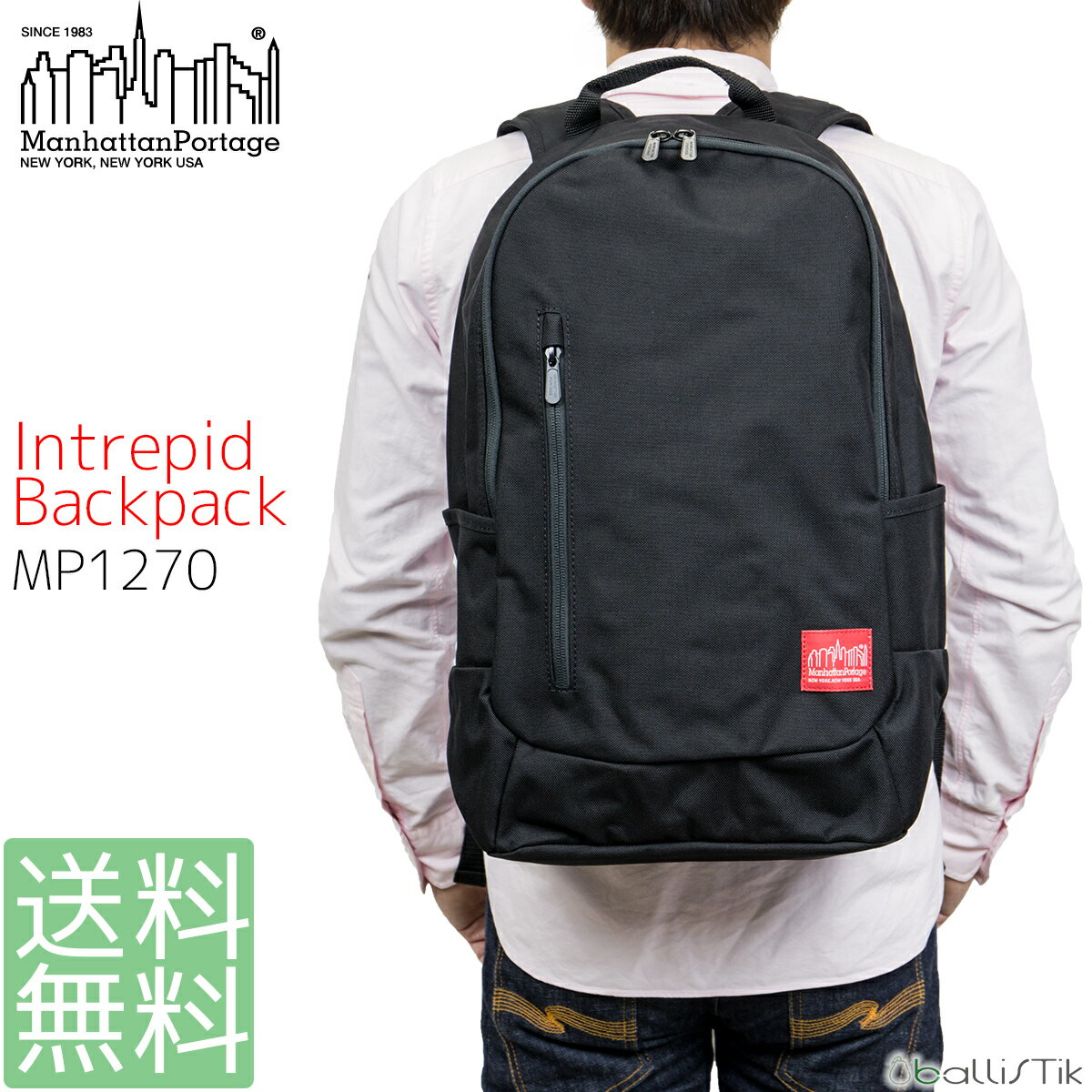 マンハッタンポーテージ リュック バックパック Intrepid Backpack MP1270 メンズ レディース 【 日本正規品 送料無料 あす楽】【ポイント10倍】【お買い物マラソン 買いまわり 買い回り】