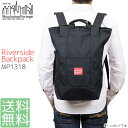【MAX1000円OFFクーポン】 Manhattan Portage マンハッタンポーテージ リュック バックパック トート Riverside Backpack MP1318 メン…