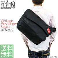 ManhattanPortage/マンハッタンポーテージ/ビンテージメッセンジャーバッグ/VINTAGE_MESSENGER_BAG_MP1607V