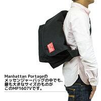 ManhattanPortage/マンハッタンポーテージ/ビンテージメッセンジャーバッグ/VINTAGE_MESSENGER_BAG_MP1607V/サイド