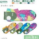 【MAX1000円OFFクーポン】 くつ下 rasox ラソックス メンズ レディース くるぶし L字型靴下 スニーカーソックス ショートソックス タイ…