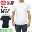 RED KAP レッドキャップ Tシャツ ティーシャツ 半袖 メンズ パックTシャツ 半袖 無地 白 黒 ストリート クルーネック 2枚組 Single Jersey 【 ネコポスで 送料無料 】【RCP】【ポイント2倍】