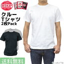 【MAX1000円OFFクーポン】 RED KAP レッドキャップ Tシャツ ティーシャツ 半袖 メンズ パックTシャツ 半袖 無地 白 黒 ストリート クル…