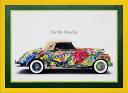 額入りポスター HIRO YAMAGATA EARTHLY PARADISE (1) ヒロ・ヤマガタ 幅728mm×高さ514mm インテリア カラフル モダン 車 自動車 おしゃれ フレーム 額入り ポスター