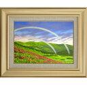 絵画 油絵 額入り油彩 手描き 油絵 虹のある風景 双輪 風景画 肉筆画 額 額入り レインボー カラフル 虹 2つの虹 青空 絵画 アート 幅560mm×高さ470mm