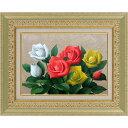 手描き 油絵 額入り油彩画 バラ2 F4サイズ 薔薇 赤 白 黄 肉筆画 額 額入り絵画 アート フレーム 花 花の絵 安田英明 幅493mm×高さ402mm