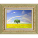 絵画 油絵 額入り油彩 手描き F4サイズ 虹のある風景2 風景画 肉筆画 額 額入り レインボー 虹 カラフル 草原 絵 アート 幅493mm×高さ402mm