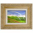 絵画 油絵 額入り油彩 手描き 虹のある風景 双輪 風景画 肉筆画 額 額入り レインボー カラフル 虹 2つの虹 青空 アート SMサイズ 幅387mm×高さ318mm