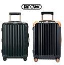 リモワ RIMOWA TSA付 ボサノバ スーツケース BOSSA NOVA 32L 2-3day 870.52.41.4/870.52.40.4