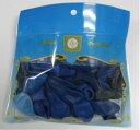 9インチパステルクリスタル ブルーアソート 20個入天然ゴム100%