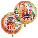 アイブレックス トナカイの楽しいクリスマス 【ヘリウムガスなし】<風船/フィルムバルーン/balloon/シーズン/クリスマス>【楽ギフ_包装】