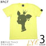 王冠バンビ ライトイエロー Tシャツ【BPGT(バンビプラネットグラフィックTシャツ)】SP001 -G- 子鹿 アニマル ロゴ プリント イラスト オリジナルTシャツ T-SHI