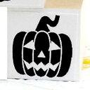 ハロウィン ゴム印かぼちゃ(シルエット風)印面サイズ:約22×22mm【イラスト ゴム印・スタンプ・マンガ・評価印・ハンコ】