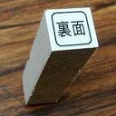 お名前・ロゴマークイラストのゴム印作成万能スタンプ【フリーサイズ】印面サイズ:20×20mm落款印・蔵書印としてもご利用いただけます。