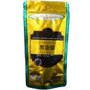 Health Balance ヘルスバランス 黒香醋 約90日分 81g(450mg×180粒) メーカ直送品 代引き不可/同梱不可