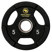 ポリウレタンオリンピックプレート 穴径50mm 5kg UP5000 代引き不可/同梱不可
