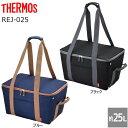 THERMOS(サーモス) 保冷買い物カゴ用バッグ REJ-025 代引き不可/同梱不可