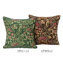 川島織物セルコン ジューンベリー 背当クッションカバー 45×45cm LL1019 代引き不可/同梱不可