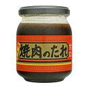 ポールスタア 桃花林 焼肉のたれ 甘口 250g 12個セット メーカ直送品  代引き不可/同梱不可