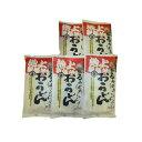 池上製麺所 るみばあちゃんのうどん 3食つゆ付き 5袋セット メーカ直送品 代引き不可/同梱不可
