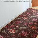 廊下敷 『アヒナ』 ブラウン 80×120cm 2014200 メーカ直送品  代引き不可/同梱不可