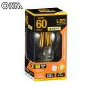 OHM LED電球 フィラメント E26 60形相当 調光器対応 LDA6L/D C6 メーカ直送品  代引き不可/同梱不可