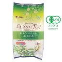 ショッピング麦茶 La SanTEA レモンマートルはとむぎ茶 12袋入り 20個 メーカ直送品  代引き不可/同梱不可