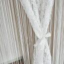 上品レースとひもをあわせた2重のれん 約85cm巾×150cm丈 ホワイト 代引き不可/同梱不可