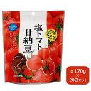 塩トマト甘納豆 170g×20袋セット 代引き不可/同梱不可