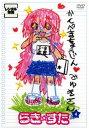らき☆すた 4【アニメ 中古 DVD】メール便可 ケース無:: レンタル落ち