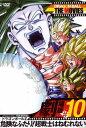 【中古】DVD▼DRAGON BALL THE MOVIES #10 ドラゴンボールZ 危険なふたり!超戦士はねむれない▽レンタル落ち【東映】【10P01Oct...