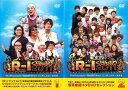 R-1 ぐらんぷり 2011 2枚セット Vol 1、2【全巻 お笑