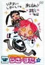 らき☆すた 12【アニメ 中古 DVD】メール便可 ケース無:: レンタル落ち