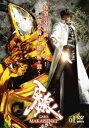 【中古】DVD▼牙狼 GARO MAKAISENKI 1▽レンタル落ち【10P03Dec16】